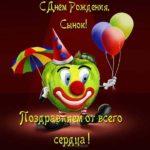 Поздравить сына с днём рождения открыткой скачать бесплатно на сайте otkrytkivsem.ru