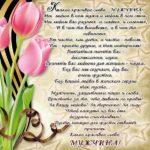 Поздравительная картинка 23 февраля скачать бесплатно на сайте otkrytkivsem.ru