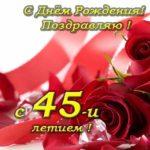 Поздравительная открытка 45 лет скачать бесплатно на сайте otkrytkivsem.ru