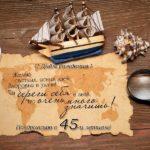 Поздравительная открытка 45 лет мужчине скачать бесплатно на сайте otkrytkivsem.ru