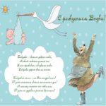 Поздравительная открытка бабушке с рождением внука скачать бесплатно на сайте otkrytkivsem.ru