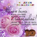 Поздравительная открытка девочке на 10 лет скачать бесплатно на сайте otkrytkivsem.ru