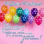 Поздравительная открытка для детей скачать бесплатно на сайте otkrytkivsem.ru