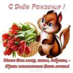 Поздравительная открытка для малышей с днем рождения скачать бесплатно на сайте otkrytkivsem.ru
