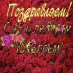Поздравительная открытка для женщины на 45 лет скачать бесплатно на сайте otkrytkivsem.ru