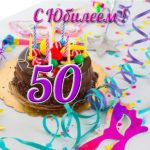 Поздравительная открытка к 50 летнему юбилею скачать бесплатно на сайте otkrytkivsem.ru