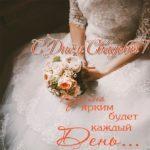 Поздравительная открытка к свадьбе скачать бесплатно на сайте otkrytkivsem.ru