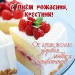 Поздравительная открытка крестнику с днем рождения скачать бесплатно на сайте otkrytkivsem.ru