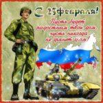 Поздравительная открытка мальчикам к 23 февраля скачать бесплатно на сайте otkrytkivsem.ru