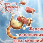 Поздравительная открытка мальчику 10 лет скачать бесплатно на сайте otkrytkivsem.ru