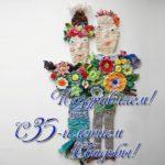 Поздравительная открытка с 35 летием свадьбы скачать бесплатно на сайте otkrytkivsem.ru