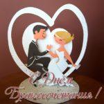 Поздравительная открытка с днем бракосочетания скачать бесплатно на сайте otkrytkivsem.ru