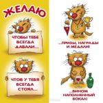 Поздравительная открытка с днем рождения для брата скачать бесплатно на сайте otkrytkivsem.ru