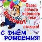Поздравительная открытка с днем рождения для девочки скачать бесплатно на сайте otkrytkivsem.ru