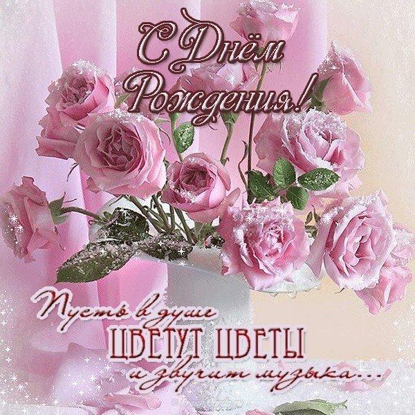 Поздравительная открытка с днем рождения для одноклассников скачать бесплатно на сайте otkrytkivsem.ru