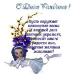 Поздравительная открытка с днем рождения для ребенка скачать бесплатно на сайте otkrytkivsem.ru