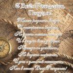 Поздравительная открытка с днем рождения папе скачать бесплатно на сайте otkrytkivsem.ru