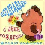Поздравительная открытка с днем рождения подростку скачать бесплатно на сайте otkrytkivsem.ru