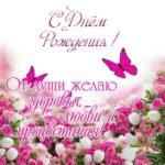 Поздравительная открытка с днем рождения ребенку мальчику скачать бесплатно на сайте otkrytkivsem.ru