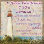 Поздравительная открытка с днём рождения 35 лет скачать бесплатно на сайте otkrytkivsem.ru