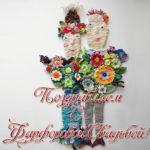 Поздравительная открытка с фарфоровой свадьбой скачать бесплатно на сайте otkrytkivsem.ru