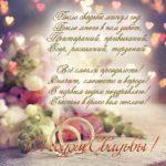Поздравительная открытка с годом свадьбы скачать бесплатно на сайте otkrytkivsem.ru