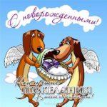 Поздравительная открытка с рождением двойняшек скачать бесплатно на сайте otkrytkivsem.ru