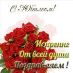 Поздравительная открытка с юбилеем женщине красивая скачать бесплатно на сайте otkrytkivsem.ru