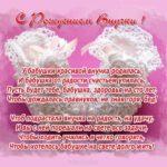 Поздравление бабушке с днем рождения внучки открытка скачать бесплатно на сайте otkrytkivsem.ru