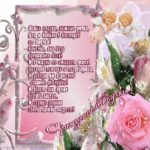 Поздравление бабушке с рождением внучки открытка скачать бесплатно на сайте otkrytkivsem.ru