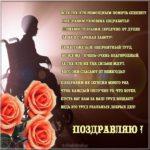 Поздравление к дню социального работника в открытке скачать бесплатно на сайте otkrytkivsem.ru
