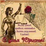 Поздравление к дню юриста скачать бесплатно на сайте otkrytkivsem.ru