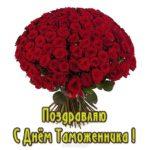 Поздравление ко дню таможенника скачать бесплатно на сайте otkrytkivsem.ru