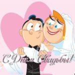 Поздравление на свадьбу в открытке скачать бесплатно на сайте otkrytkivsem.ru