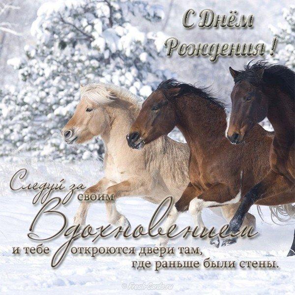 Поздравление одноклассника с днем рождения открытка скачать бесплатно на сайте otkrytkivsem.ru