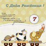 Поздравление открытка с 7 месяцами девочке скачать бесплатно на сайте otkrytkivsem.ru