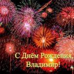 Поздравление открытка с днем рождения Владимиру скачать бесплатно на сайте otkrytkivsem.ru
