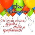 Поздравление открытка с днем таможенника скачать бесплатно на сайте otkrytkivsem.ru