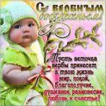 Поздравление открытка с Вербным Воскресеньем бесплатно скачать бесплатно на сайте otkrytkivsem.ru