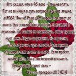 Поздравление открытка женщине на 45 лет скачать бесплатно на сайте otkrytkivsem.ru