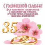 Поздравление с 35 летием свадьбы открытка скачать бесплатно на сайте otkrytkivsem.ru