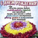 Поздравление с 40 летием женщине открытка скачать бесплатно на сайте otkrytkivsem.ru