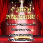 Поздравление с днем рождения молодому мужчине открытка скачать бесплатно на сайте otkrytkivsem.ru