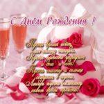 Поздравление с днем рождения молодому парню открытка скачать бесплатно на сайте otkrytkivsem.ru