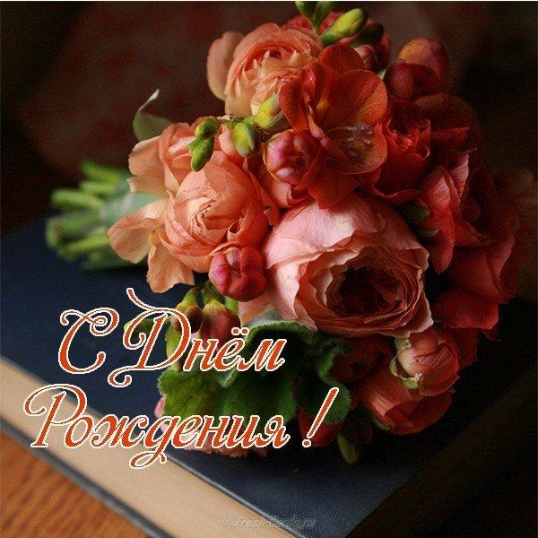Поздравление с днем рождения открытка без текста скачать бесплатно на сайте otkrytkivsem.ru