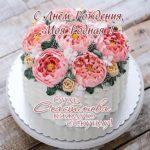 Поздравление с днем рождения родная открытка скачать бесплатно на сайте otkrytkivsem.ru