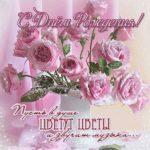 Поздравление с днем рождения женщине в открытке скачать бесплатно на сайте otkrytkivsem.ru
