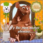 Поздравление с днем смеха открытка скачать бесплатно на сайте otkrytkivsem.ru