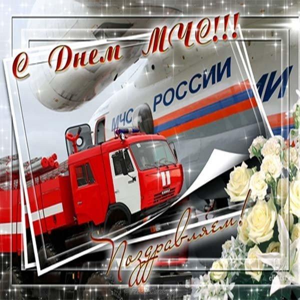 Поздравительные открытки с днем спасателя рб