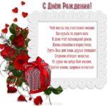 Поздравление с днём рождения молодой женщине открытка скачать бесплатно на сайте otkrytkivsem.ru